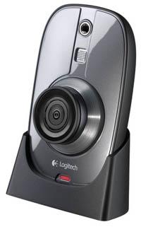 Telecamere videosorveglianza il blog dedicato ai sistemi for Telecamera amazon