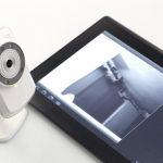 telecamere per appartamento